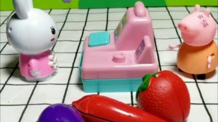猪妈妈买了茄子辣椒和草莓,兔小姐说十块钱,猪妈妈可以回家给乔治做饭了!