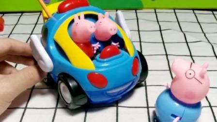 爸爸买了新车,乔治和姐姐都想上车,乔治说明天可以去游乐场玩咯!