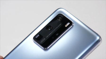 华为P40主打拍照,底大一级,支持10倍光学变焦