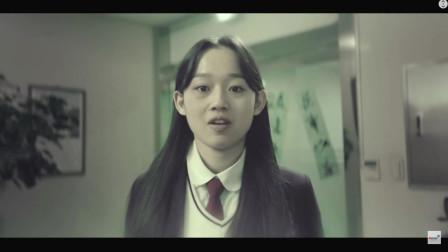 「OST」富豪辩护人 OST Part.7