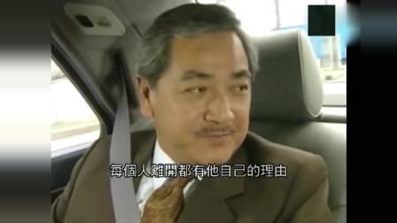 九五至尊:雍正帝提出辞职, 公司大地震, 纷纷极力挽留