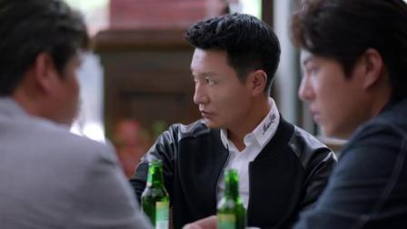 白志远想找新女友,谁料俩兄弟竟拉他来看姜小美,场面笑死人!