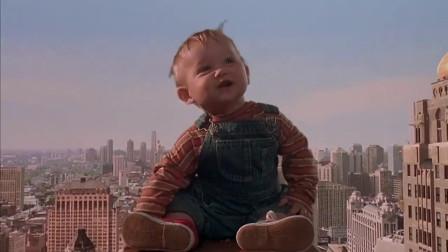 小鬼当街:小宝贝福大命大,坏蛋可遭了殃,被吊在上面动不了