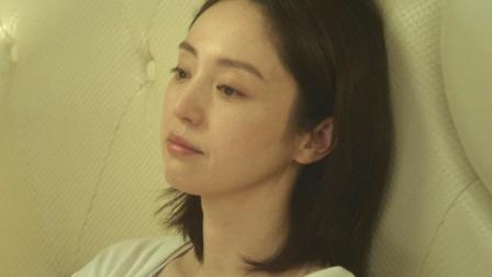 《北京女子图鉴之整容大师》主题曲《一个人》