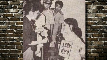 23岁美女售票员,因为一枚硬币走上不归路,临刑前的遗书发人深省