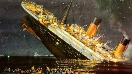 泰坦尼克号上6名中国人,逃离灾难,却成唯一不受欢迎的幸存者
