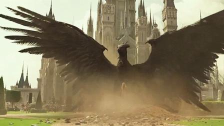 《沉睡魔咒2》人类军队大战黑仙族,魔后化身黑色凤凰平息战乱