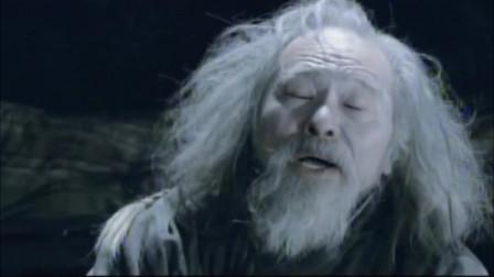 传奇:柳云龙入狱,狱友老疯子竟是个高人,跟着他学到了不少东西