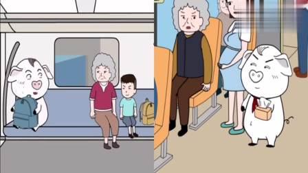 """奶奶纵容熊孩子占用公共利益,猪屁登的""""死脑筋""""做法让对方脸红"""