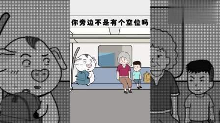 老奶奶嘲笑猪屁登傻,不料屁登的一番话让当场让她无言以对!