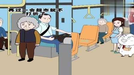 猪屁登:老奶奶在公交车上的行为,大家觉得屁登的做法正确吗?