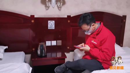 自驾新疆农一师12团只有一个宾馆,标间只要100元,床头挂着双喜