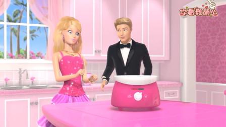 芭比的蛋糕机失控了  做了满满的一屋子杯子蛋糕