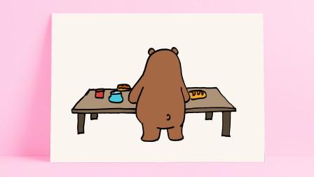小熊做饭窦老师教画画