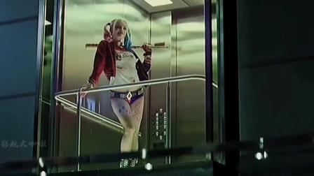 #哈莉奎因  #自杀小队   #小丑女  #欧美  #影视剪辑 爱了却打不过布丁