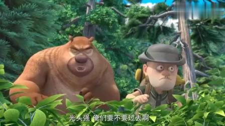 熊出没:熊大假装被绑,害的小鹿误会,主动帮他叫人!