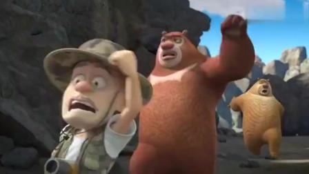 熊出没:熊大想帮穿山甲,结果被它拒绝,还要单挑怪物!