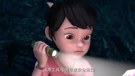 熊出没:赵琳掉进了神秘洞穴里,这里又黑又冷,太可怕了