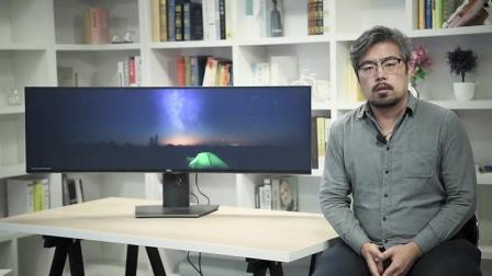 楠哥开箱:超宽屏办公是一种怎样的体验?