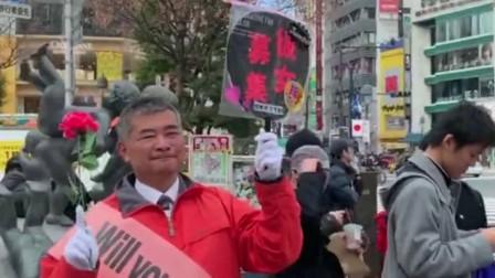 东京街头58岁大叔举牌找老婆,他坚持了6年,难道是日本的女士太少吗?