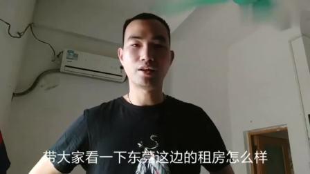广东东莞:月租200块钱的单间,大家觉得贵吗?晚上难以入眠!
