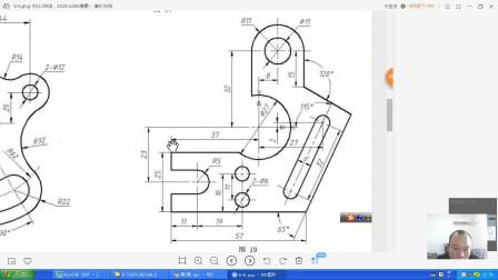 AutoCAD实用教程第十九讲创建圆角余老师