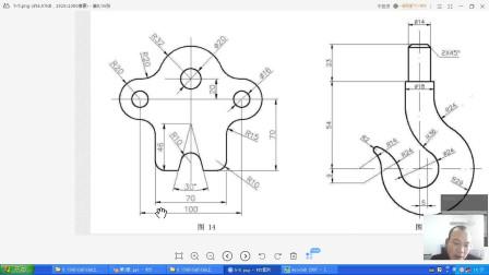 AutoCAD实用教程第二十讲打断合并对象余老师