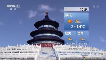 """中央台:未来3天大范围雨雪""""不休息"""",3月28-30号天气预报"""