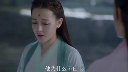 枕上书:凤九有了身孕,却迟迟等不到帝君,不禁极为伤心!