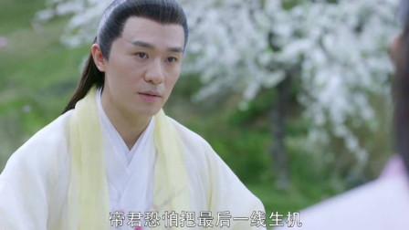 枕上书:连宋担心帝君把最后生机留给凤九,众人瞬间忧心忡忡!