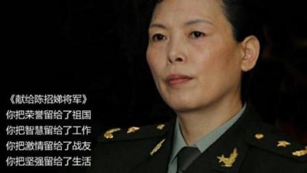 """中国女排唯一少将,""""女排精神""""代表,去世后骨灰中发现数枚钢钉"""