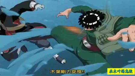 火影忍者 :阿凯脚下不踢无名之辈 盘点阿凯踢过的那些影级强者