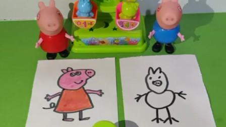 猪妈妈让佩奇乔治画画,谁画的好兔子糖就是谁的,你们觉得谁画的好呢?