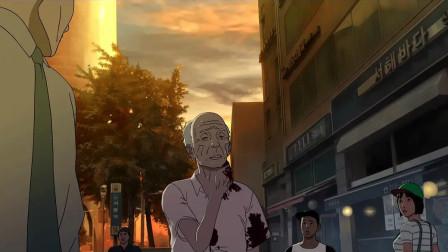 没看够《釜山行》的进来,讲解丧尸爆发前一天发生的事