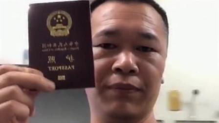 出国了更爱国,我们是中国人在疫情没结束之前,我们不回国不添乱!