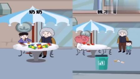 猪屁登奶奶想买屁登西瓜吃,屁登不卖,却免费给小妹妹吃。