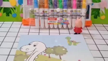 佩奇把乔治的小恐龙涂成这样了,今天是佩奇的生日,乔治去给他买蛋糕了