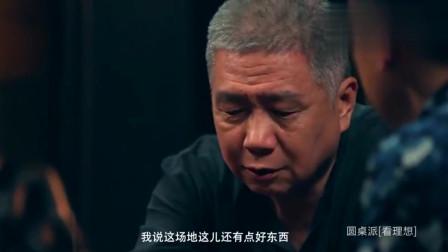 圆桌派:马未都不止一次救场圆桌派,窦文涛请马爷喝70年的普洱茶!