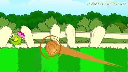植物大战僵尸:南瓜与蜗居的战斗,流畅的战斗与过招!