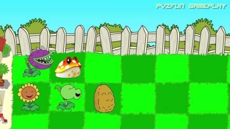 植物大战僵尸:巨型僵尸的进化,绿巨人僵尸的步步接近!