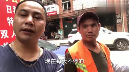 广东广州:广州打工当环卫工人每月工资多少钱?农村大伯说出金额,路人不信