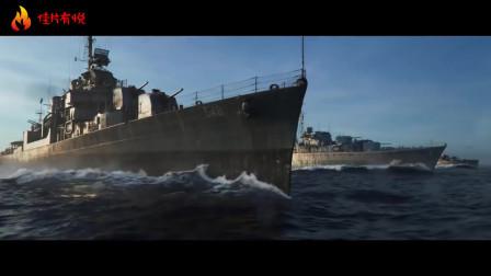 1942年二次世界大战时,美德两国出动潜艇、驱逐舰在海上大战,紧强刺激,场面宏大
