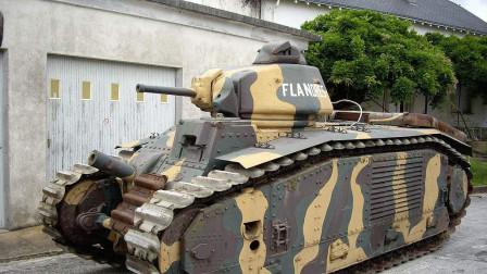 """法国""""肉盾""""坦克有多猛?扛住140枚炮弹,1辆击败德国1个坦克连"""