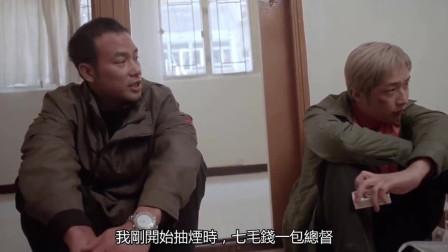 旺角街头:只有两个小弟的任达华竟然去找丧波谈判,最后只能落跑
