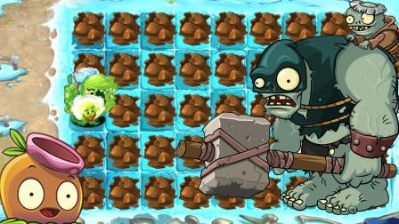 食人花豌豆+蒲公英VS10000级黑暗巨人,树胶坚果:我来助你一臂之力