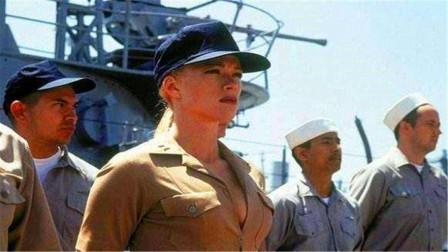 美国航母上为何要带500名女兵?美舰长:少一个女兵都不会出港