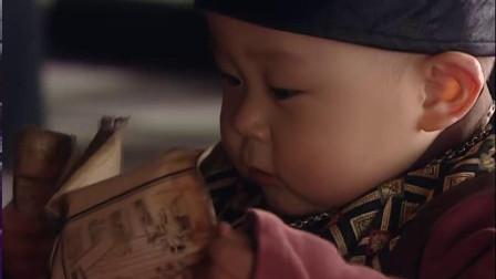书香门第的儿子抓走,见他抓了本书老爷高兴极了,怎料他却撕了