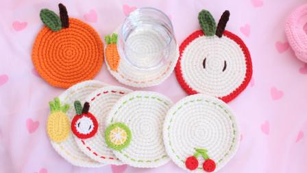 拜托了毛线91期新鲜水果杯垫主体 钩针编织杯垫