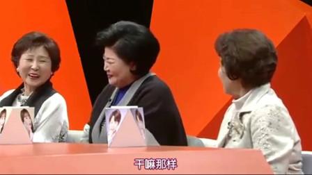 熊孩子:洪善英说肥胖是遗传,妈妈伤心反驳:你妹妹洪真英为啥那么瘦?