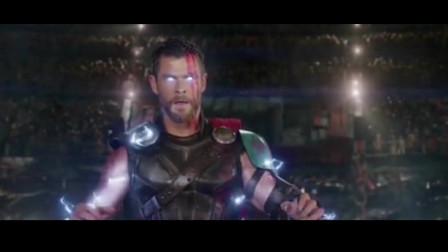 当雷神打了风暴龙王之后,就加了闪电特效